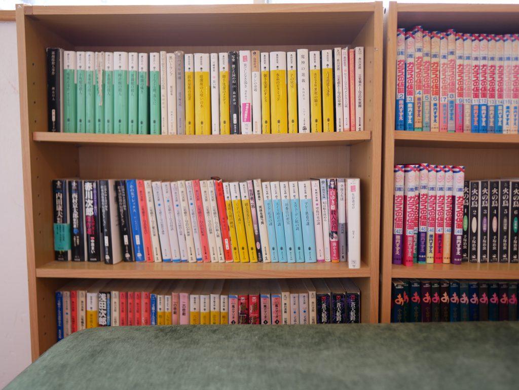 猫式さんの本棚
